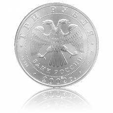 1 Unze Silbermünze 3 Rubel St. George Drachentöter in orginal F15 Münzkapsel (2009) Umlaufware
