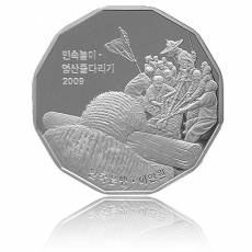 Silbermünze Korea 12 eckig Yeongsan Juldarigi Polierte Platte 2009 in F12 Kapsel