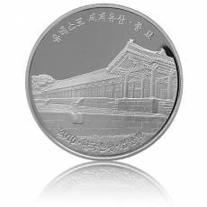 Silbermünze Korea Unesco World Heritage Polierte Platte 2010 in F15 Kapsel