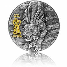 Silbermünze 2 oz Weißer Tiger - Vier glückverheißende Bestien 2020