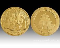 China Panda 1/2 Unze Gold (2010) in orginal Folie